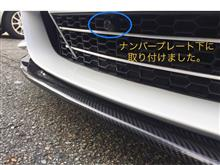 3シリーズ クーペ BMW E92[LCI] フロントカメラ取付とバックカメラ映像も外付モニターへ接続(その1)のカスタム手順1