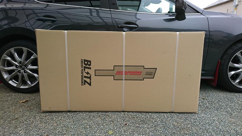 マフラー交換 BLITZ NUR-SPEC VSR取り付け