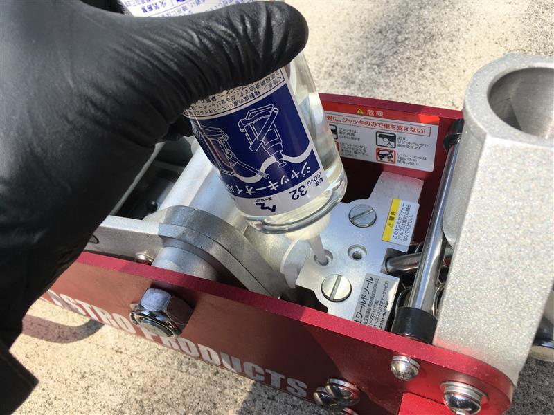 油圧ジャッキオイル交換