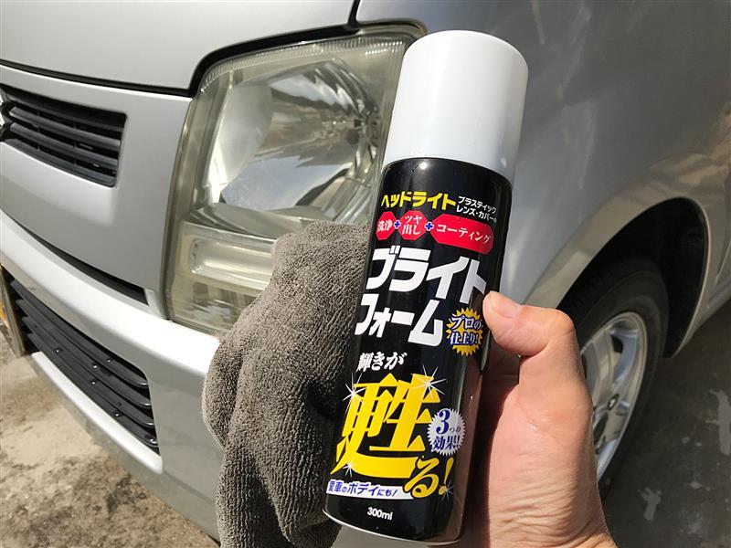 ミニ号・最後の洗車コーティング