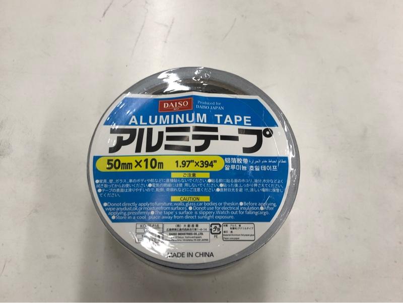 アルミテープ貼り