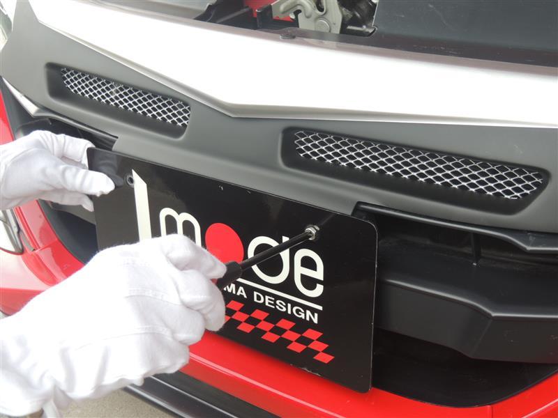 S660フロントダクトグリルの取り付け方