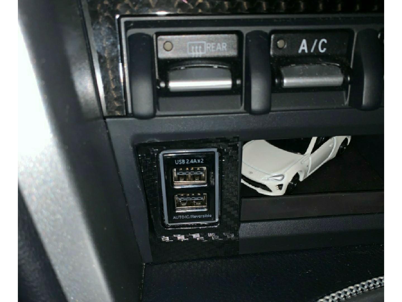 USBコンセント周辺の修正