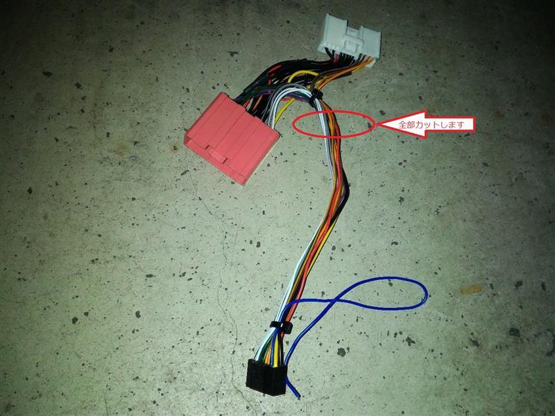 DEQ-1000A-MZのハーネスをEPP-043Zとコネクトする。