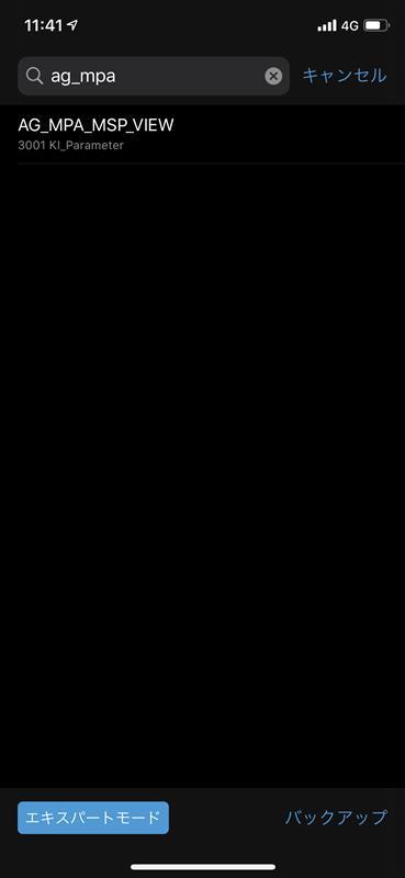メーター330Km/hスケール コーディング