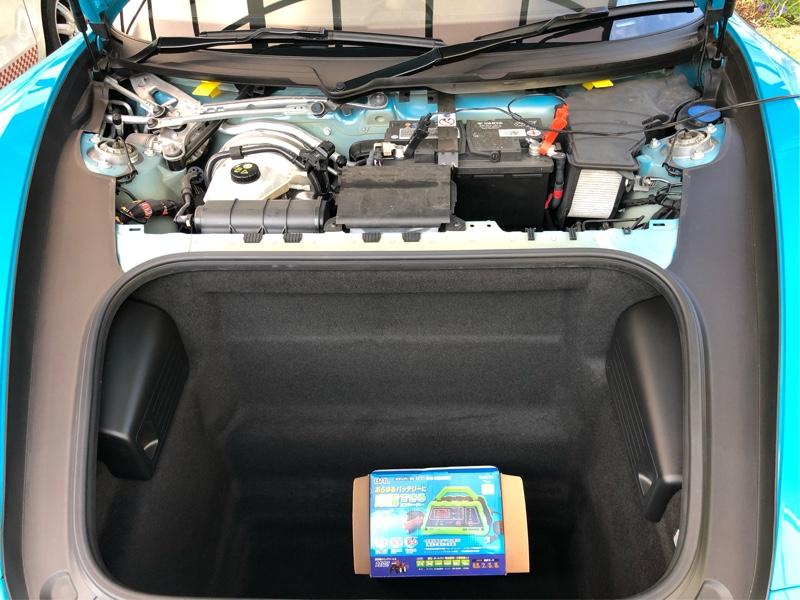 バッテリーはどこだぁ⁈からの充電トライ!