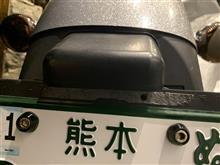 スポーツスター XL1200C カスタム ナンバー灯 LED化のカスタム手順1