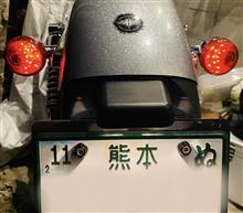 スポーツスター XL1200C カスタム ナンバー灯 LED化のカスタム手順2
