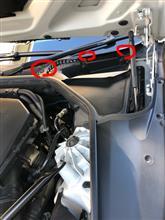 5シリーズ セダン 外気導入用フィルター交換 その1のカスタム手順1