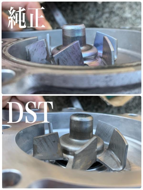 ウォーターポンプ交換(DST化)