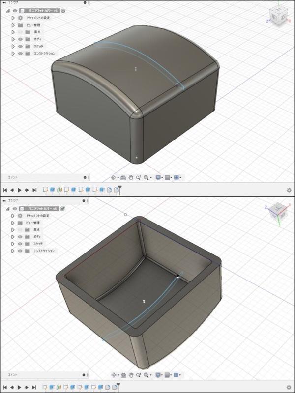 3Dプリンタでパニアのフットゴムカバー自作