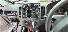 NV150 AD 車両入れ替えに伴いナビを新しく購入取り付けしました。のカスタム手順2