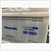 CAOSのバッテリー液量点検の画像