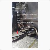 車高ダウンによるスタビライザーリンクの角度確認の画像