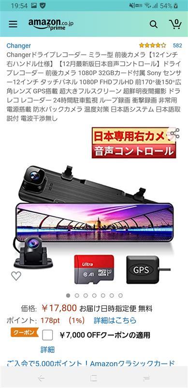こーヤンさんの整備手帳を拝見して、購入を考えていたところ、Rongさんがルーフスポイラー下にカメラを埋込の整備手帳を出してくれたおかげで購入に至りました。今回はカメラ埋込を中心に載せています。(取付の整備手帳はこーヤンさんの整備手帳https://minkara.carview.co.jp/userid/2946702/car/2553349/5683040/note.aspx<br /> がとても解りやすいです)<br /> (ルーフ部の取外し整備手帳はRongさんの整備手帳https://minkara.carview.co.jp/userid/1946860/car/2687031/5695429/note.aspx<br /> がとてもわかりやすいです)<br /> お二方、勝手に名前を出して申し訳ございません&lt;m(__)m&gt;