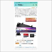 こーヤンさんの整備手帳を拝見して、購入を考えていたところ、Rongさんがルーフスポイラー下にカメラを埋込の整備手帳を出してくれたおかげで購入に至りました。今回はカメラ埋込を中心に載せています。(取付の整備手帳はこーヤンさんの整備手帳https://minkara.carview.co.jp/userid/2946702/car/2553349/5683040/note.aspx<br /> がとても解りやすいです)<br /> (ルーフ部の取外し整備手帳はRongさんの整備手帳https://minkara.carview.co.jp/userid/1946860/car/2687031/5695429/note.aspx<br /> がとてもわかりやすいです)<br /> お二方、勝手に名前を出して申し訳ございません<m(__)m>