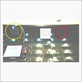 ETCアンテナ 取付位置小変更の画像