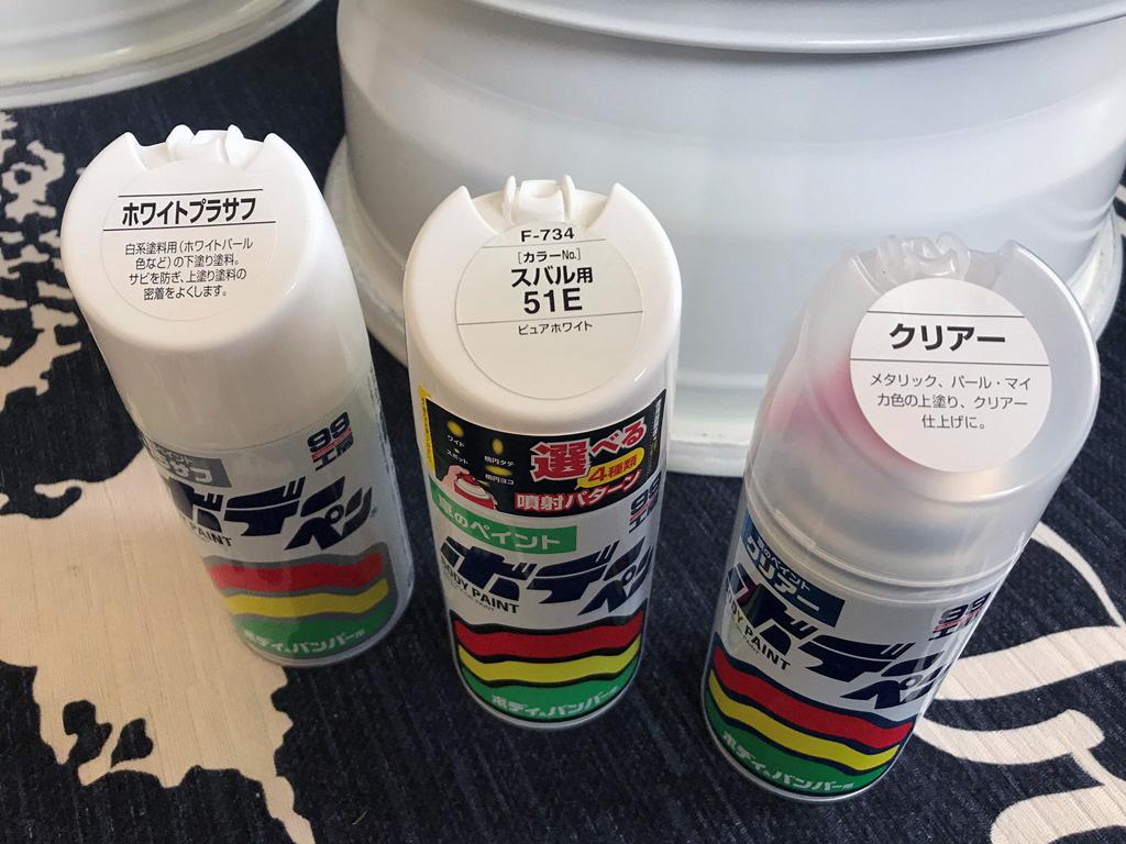 【P1 Racing・ガリガリ君】(1)