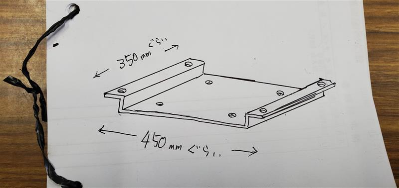 シートレールマウント方法の考察
