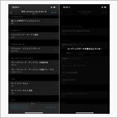 ただ、iDrive7のアップデートで、先日BimmerCodeでコーディングしていた設定が初期化されちゃってて・・・再度コーディングをDIYで。<br /> <br /> <br />