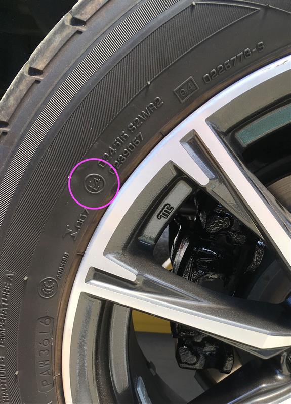 純正装着タイヤの指定空気圧について