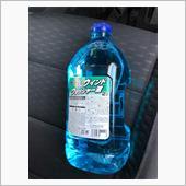 ウォッシャー液の交換の画像