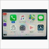 S205前期でCarPlay  対応アプリの画像