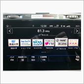 ディスカバープロ ラジオ放送局LOGOの画像