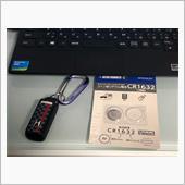 リモコンキー電池交換の画像