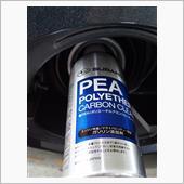 PEAカーボンクリーナー注入(5回目)の画像