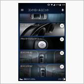 OBDeleven コーディング エンジンスタート/ストップボタンハートビートエフェクトの画像