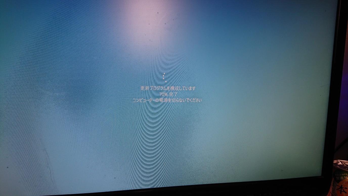 さて、フォーマットもおわり…<br /> <br /> ダウンロードするぞ→エラー(涙<br /> <br /> 今度はWindowsの更新忘れて立ち往生(汗<br /> しかもウイルスバスターに邪魔されてなかなか一時ファイル→SDカードへ移動しないというトラブル発生<br /> <br /> 更新完了後ウイルスバスターを停止したら無事SDカードに保存できました<br /> <br /> もしSDカードに入らないというトラブル発生したら参考にしてみてください