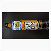 KURE 燃料添加剤の画像