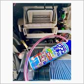 エボパレータ洗浄とエアコンフィルター交換