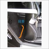 ドライバーズシート後方床段差解消パネル作製の画像