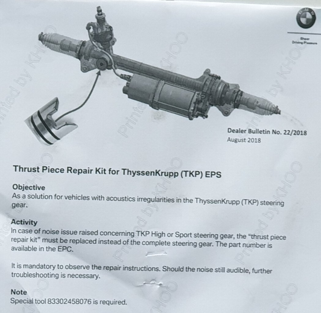 BMW X3(F25)ステアリングラック不具合修理(その1)