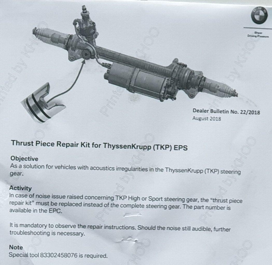 BMW X3(F25)ステアリングラック不具合修理(その2)