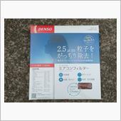 エアコンフィルター交換(2020.6.6)