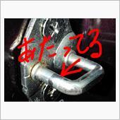 ストライカー調整のススメの画像