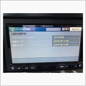 AVIC-RZ902 プログラムバージョンアップの画像