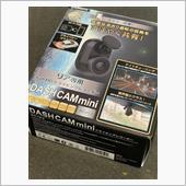 DASH CAM mini  ナイトチューニングの画像