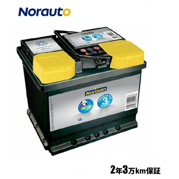 Norautoのバッテリー交換