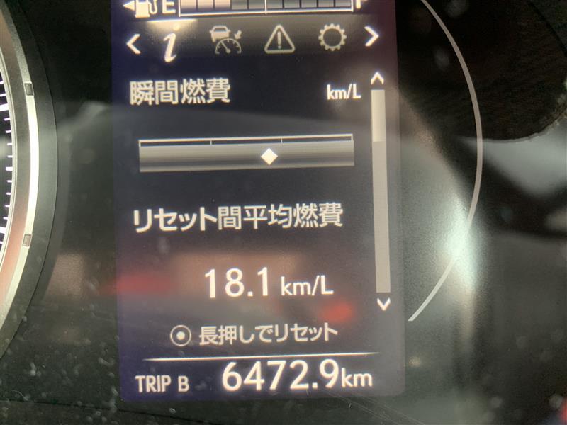 ▼エンジンオイル&エレメント交換&ロックボルト交換▼【75,681㎞】