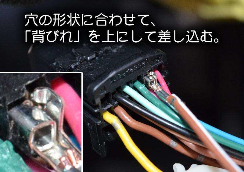 ステアリングスイッチ3連発(2) BCM
