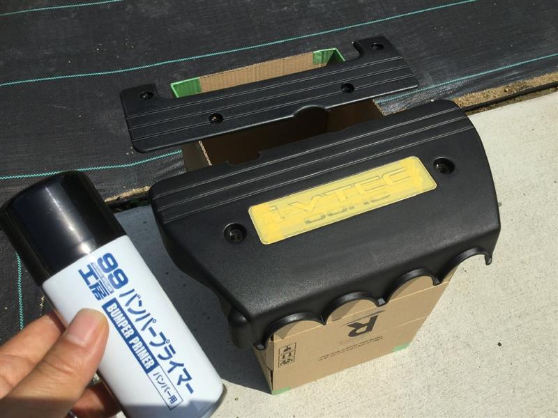 エンジンヘッドカバーの塗装