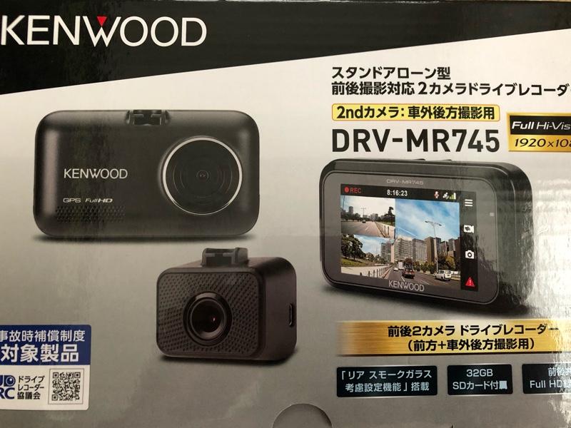 KENWOOD DRV-MR745 取付