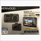 今取付しているドライブレコーダー KENWOOD DRV-610 の調子の悪いので、KENWOOD DRV-MR745 へ取替えです😊