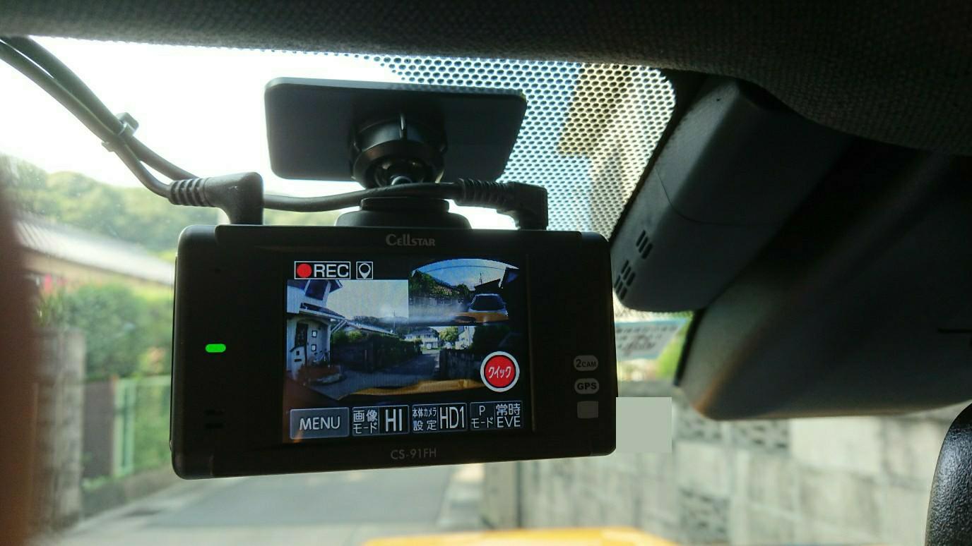 DRIVE RECORDER  CS-91FH