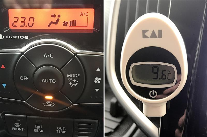 エアコン添加剤施工後の温度測定