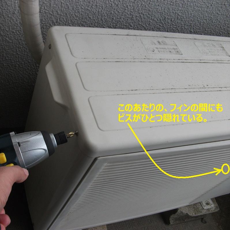 富士通エアコン室外機のベアリング。DIYで交換。